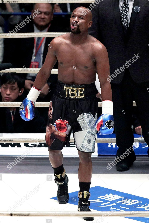 Anestésico Testificar seguridad  US former boxer Floyd Mayweather Jr prepares Editorial Stock Photo - Stock  Image | Shutterstock