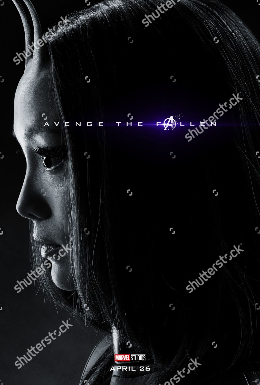 Avengers Endgame Movie Poster 2019 Avengers Endgame 2019 Poster Art Pom Klementieff Photos