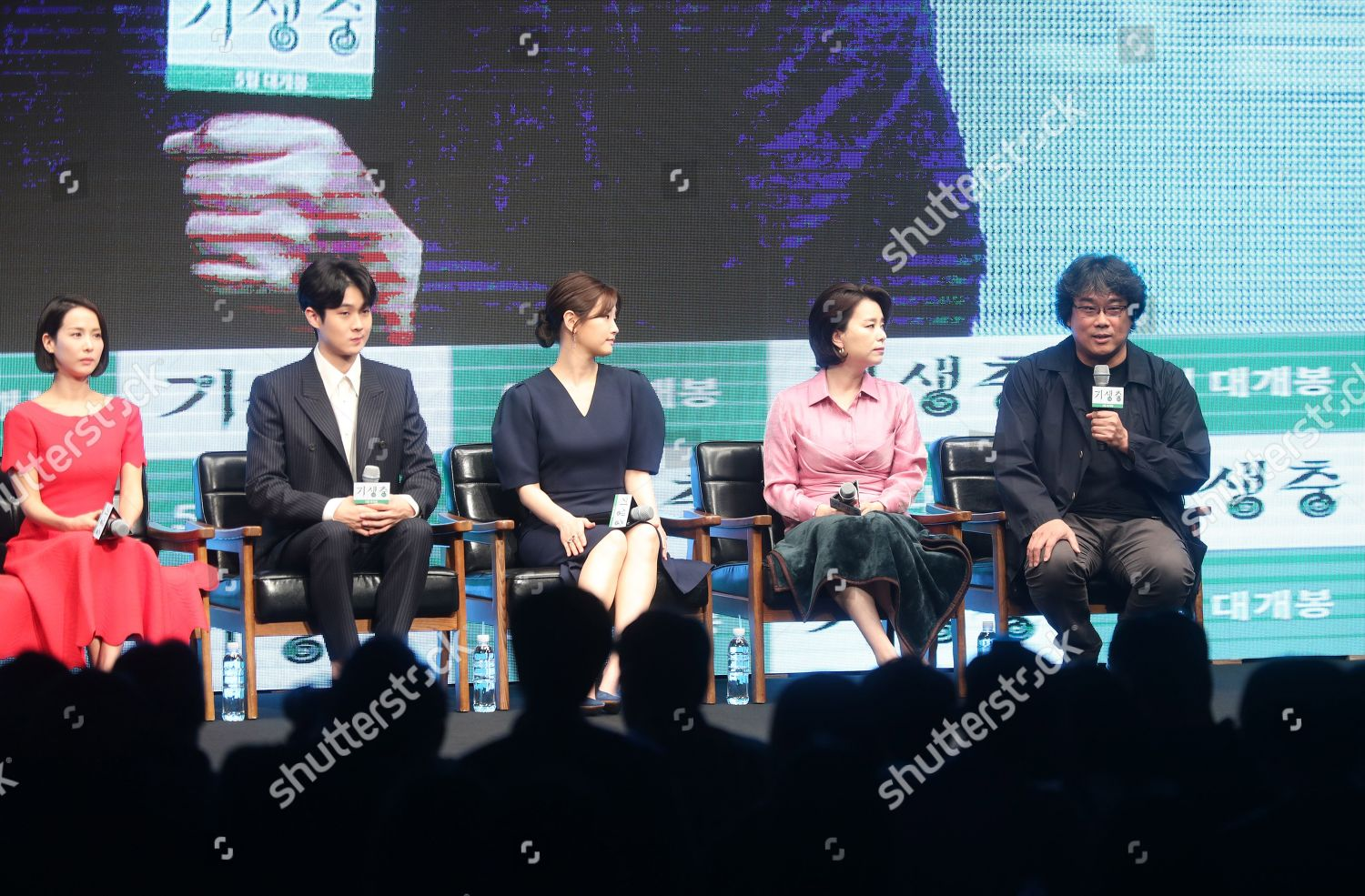 Bong Joonho R speaks during publicity event Editorial Stock Photo