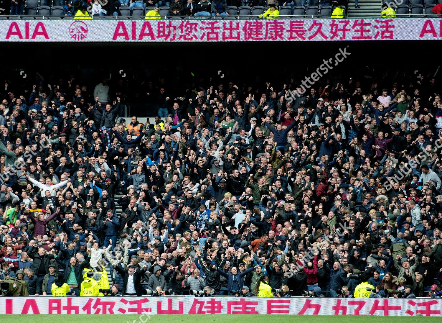 West Ham fans celebrate their 10 win Editorial Stock Photo - Stock Image
