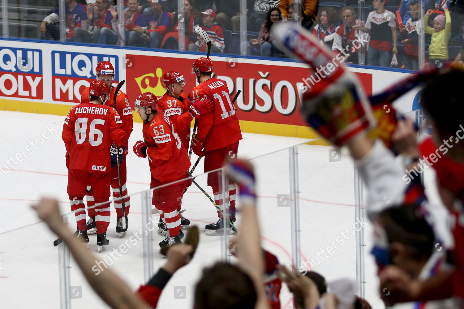 Russias Players Celebrate After Scoring During Ice Editorial Stock