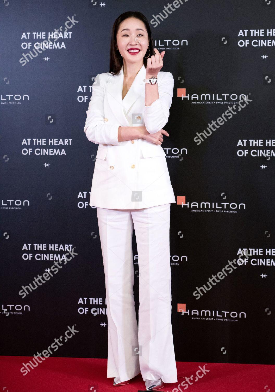 South Korean actress Um Jiwon Editorial Stock Photo - Stock