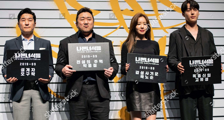 Kim Sangjoong Ma DongSeok Kim Ahjoong Jang Editorial Stock Photo - Stock  Image | Shutterstock