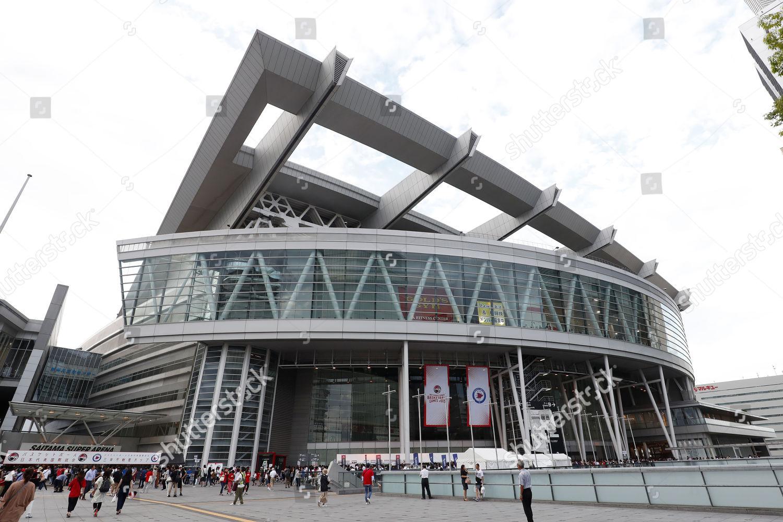 General View Saitama Super Arena Editorial Stock Photo
