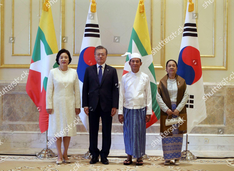 Myanmars President Win Myint center right his Editorial