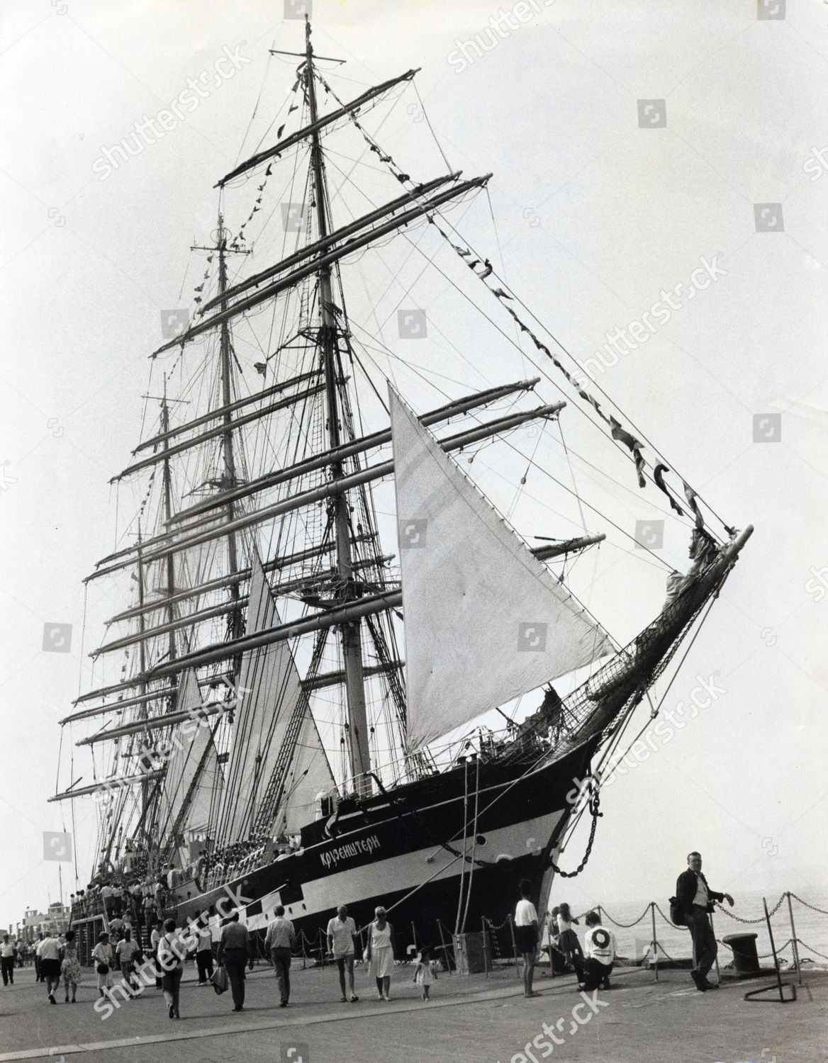 Kruzenstern Russian Four Masted Barque Pictured London
