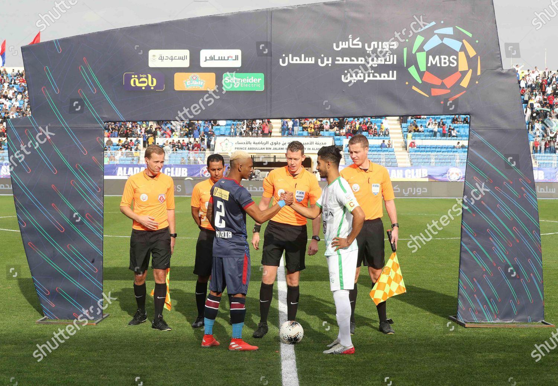 Captains referees before Saudi Professional League soccer ...