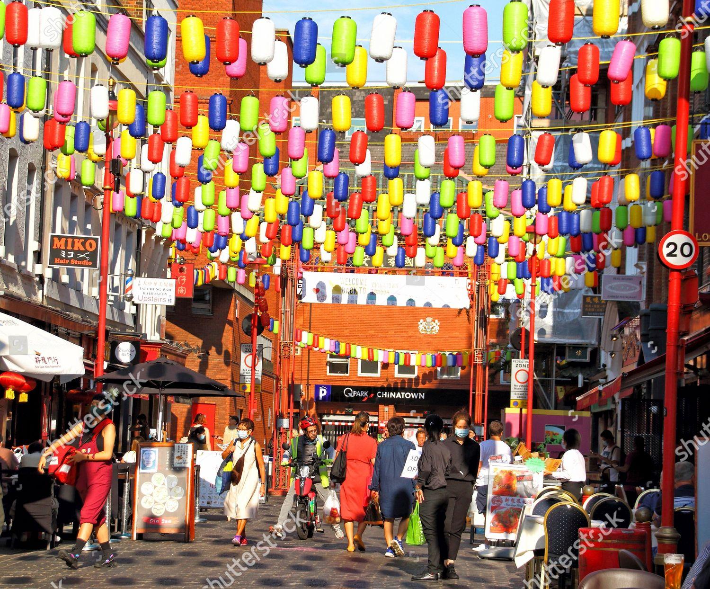 People Walk Under Colourful Rainbow Lanterns That Editorial Stock Photo Stock Image Shutterstock
