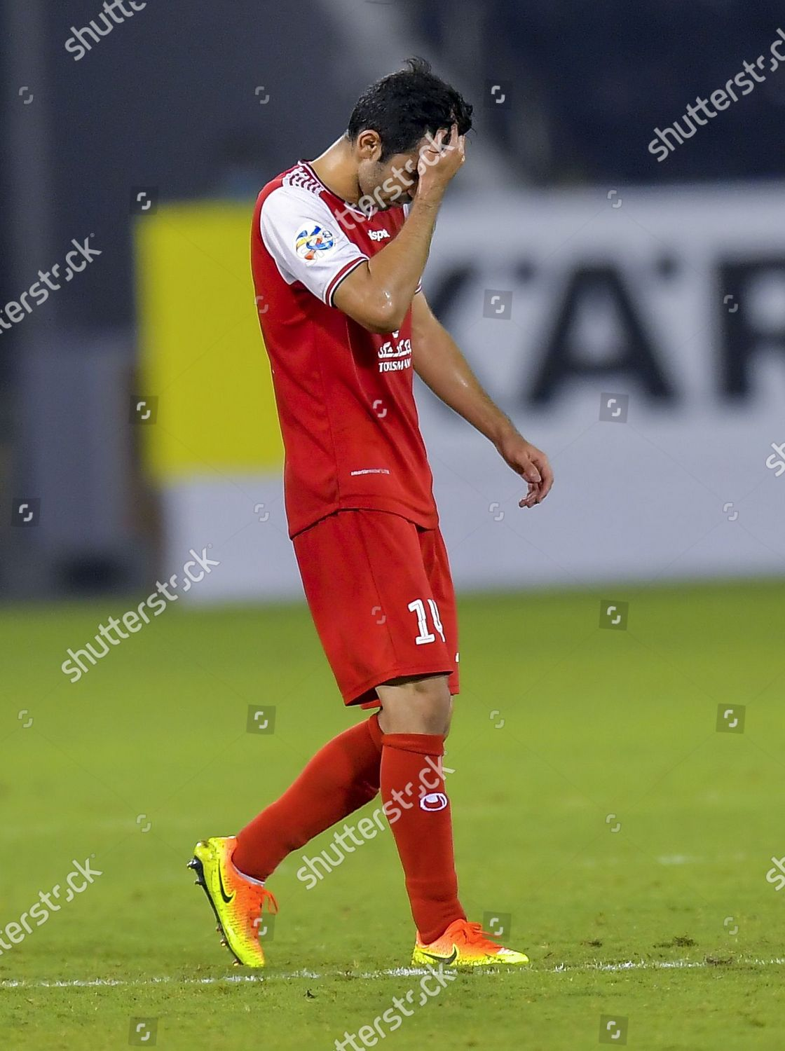 Ehsan Pahlavan Persepolis Fc Leaves Pitch After Editorial Stock Photo Stock Image Shutterstock