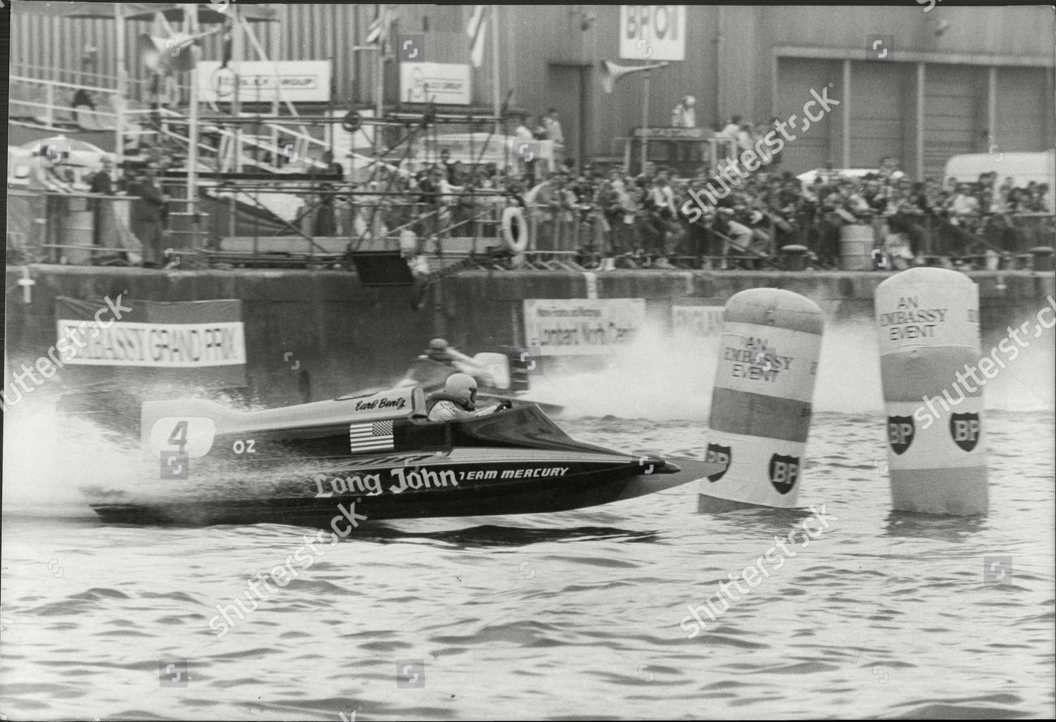 Motor Boats Powerboats Racing 1979 British Docks Editorial Stock