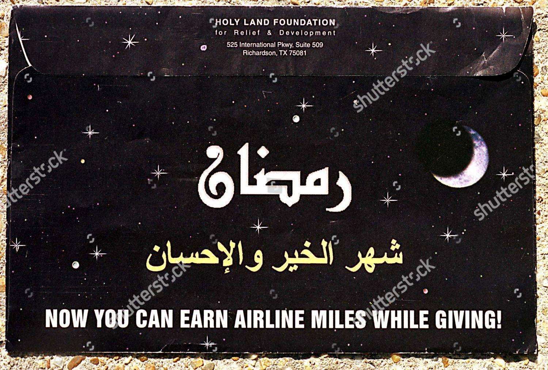 Part 1999 Ramadan fund raising appeal by Editorial Stock
