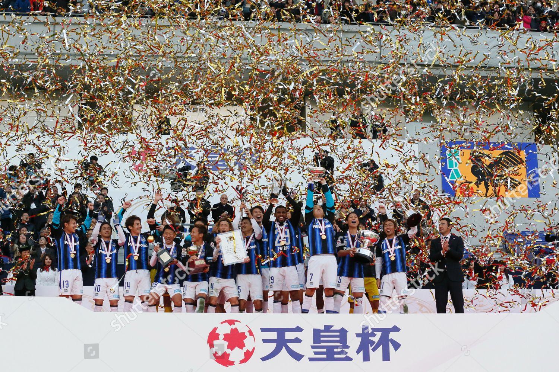 Gamba Osaka Team Lift Their Trophy Editorial Stock Photo Stock Image Shutterstock