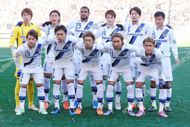 Gamba Osaka Team Group Lineup Editorial Stock Photo Stock Image Shutterstock