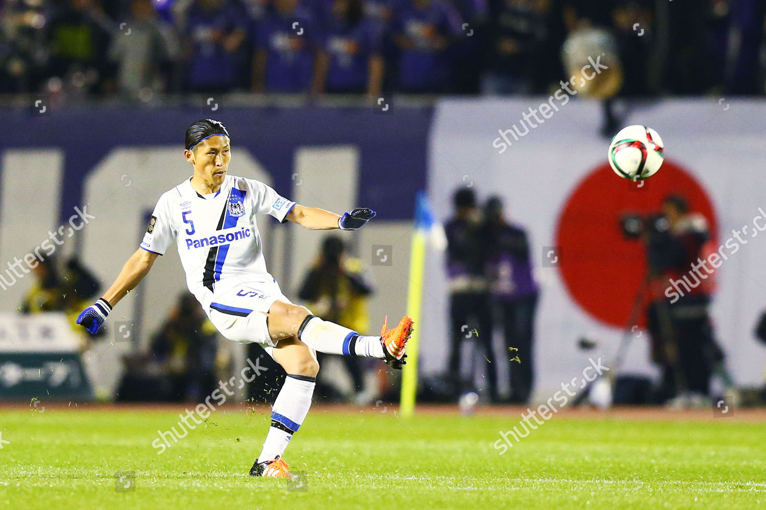 Daiki Niwa Gamba Editorial Stock Photo Stock Image Shutterstock