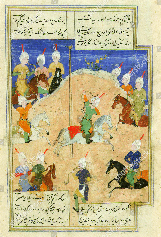 Archery contest Persian manuscript painting Safavid Tabriz Editorial