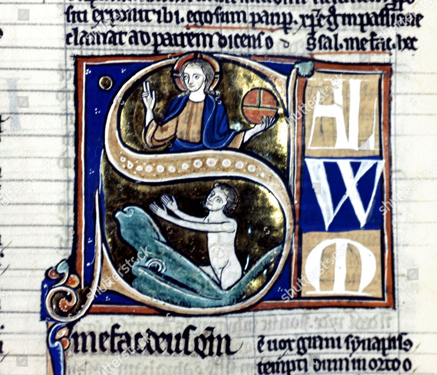 Jonah Whale Decorated Initial Letter S Manuscript Editorial Stock