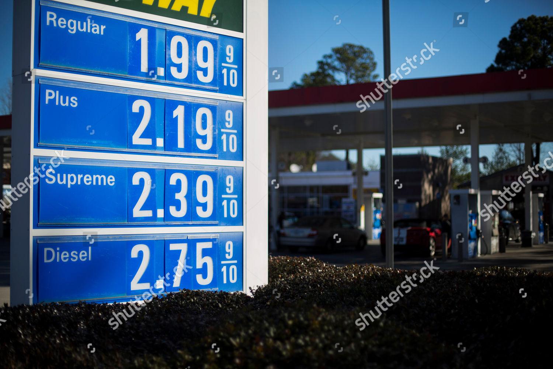 Gas Prices Atlanta >> Gas Station Advertises Their Prices Passing Motorists