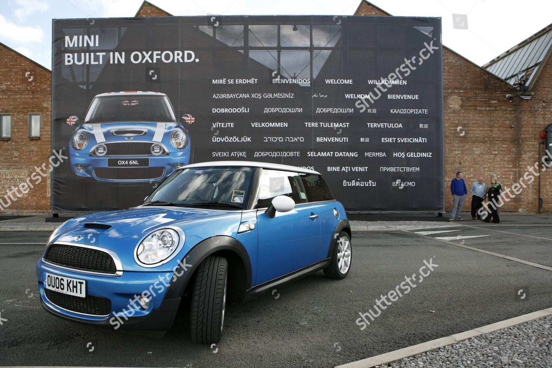 New Model Mini Cooper S Which Has Editorial Stock Photo Stock