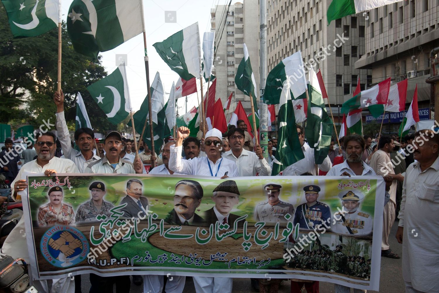 Pakistani supporters National Unity Peace Forum chant Editorial