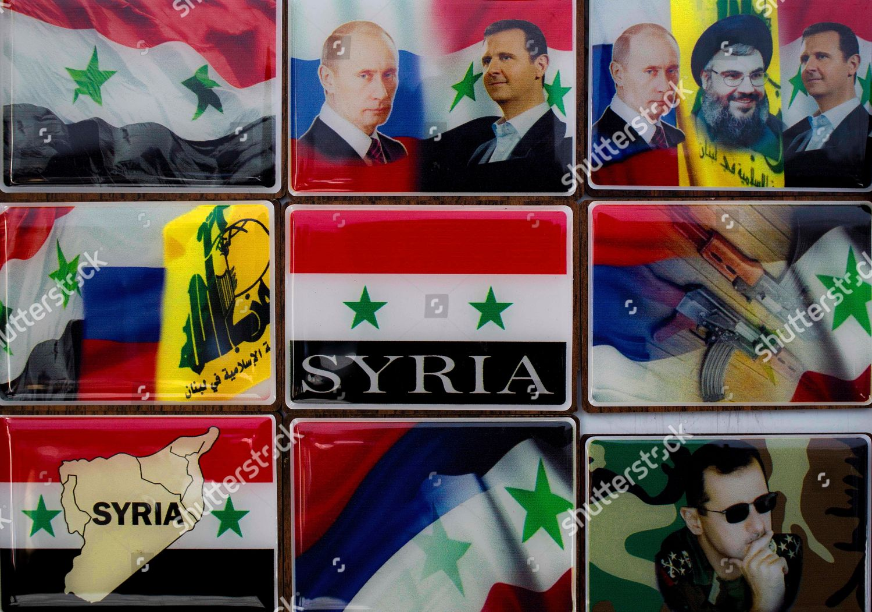 Fridge Magnets Pictures Russian President Vladimir Putin Editorial Stock Photo Stock Image Shutterstock