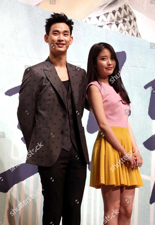 South Korean actor Kim Soohyun left singer Editorial Stock