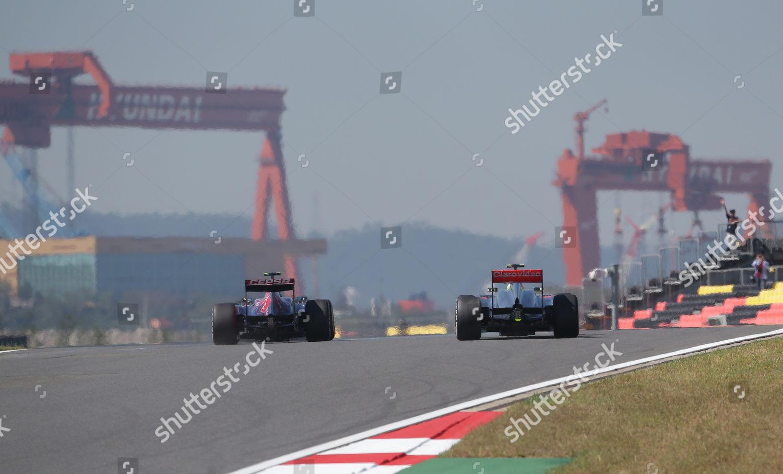 Toro Rosso driver Daniel Ricciardo left Australia Editorial