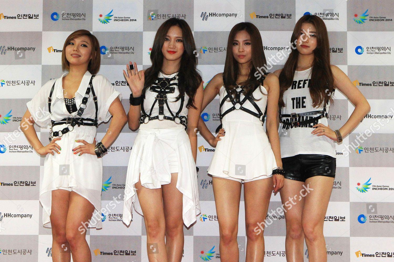 Korean Idole aus dem Jahr 2013