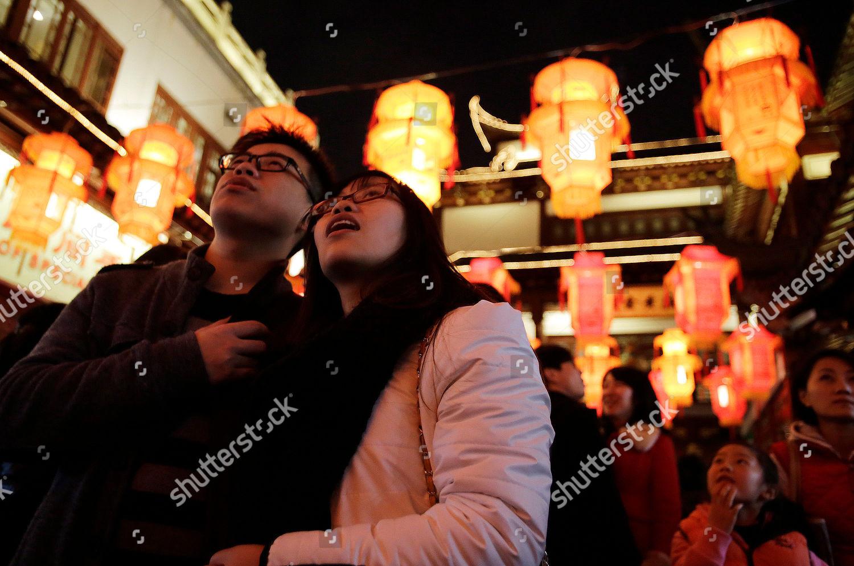 Couple Looks Lanterns Yuyuan Garden On Display Editorial Stock Photo Stock Image Shutterstock