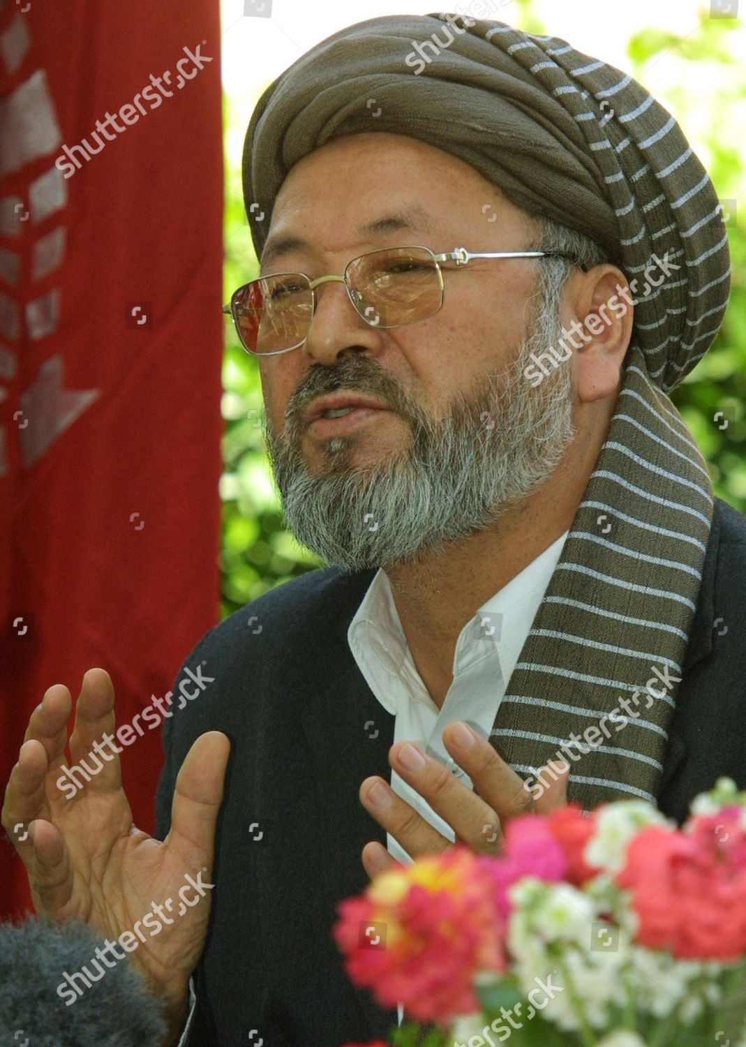 Afghan Vice President head government investigation team