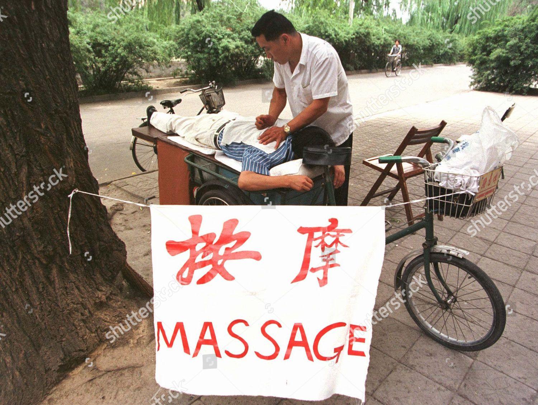 Chinamassage 5 Best