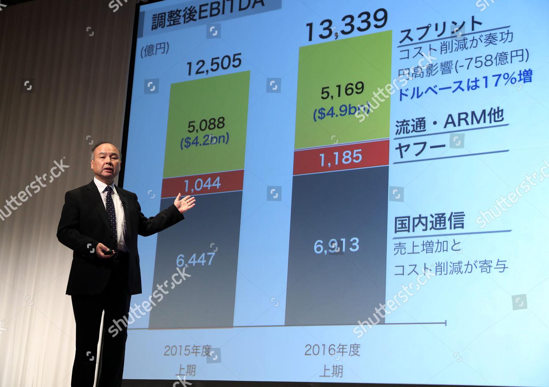 c22656e3d Stock photo of SoftBank financial results, Tokyo, Japan - 07 Nov 2016