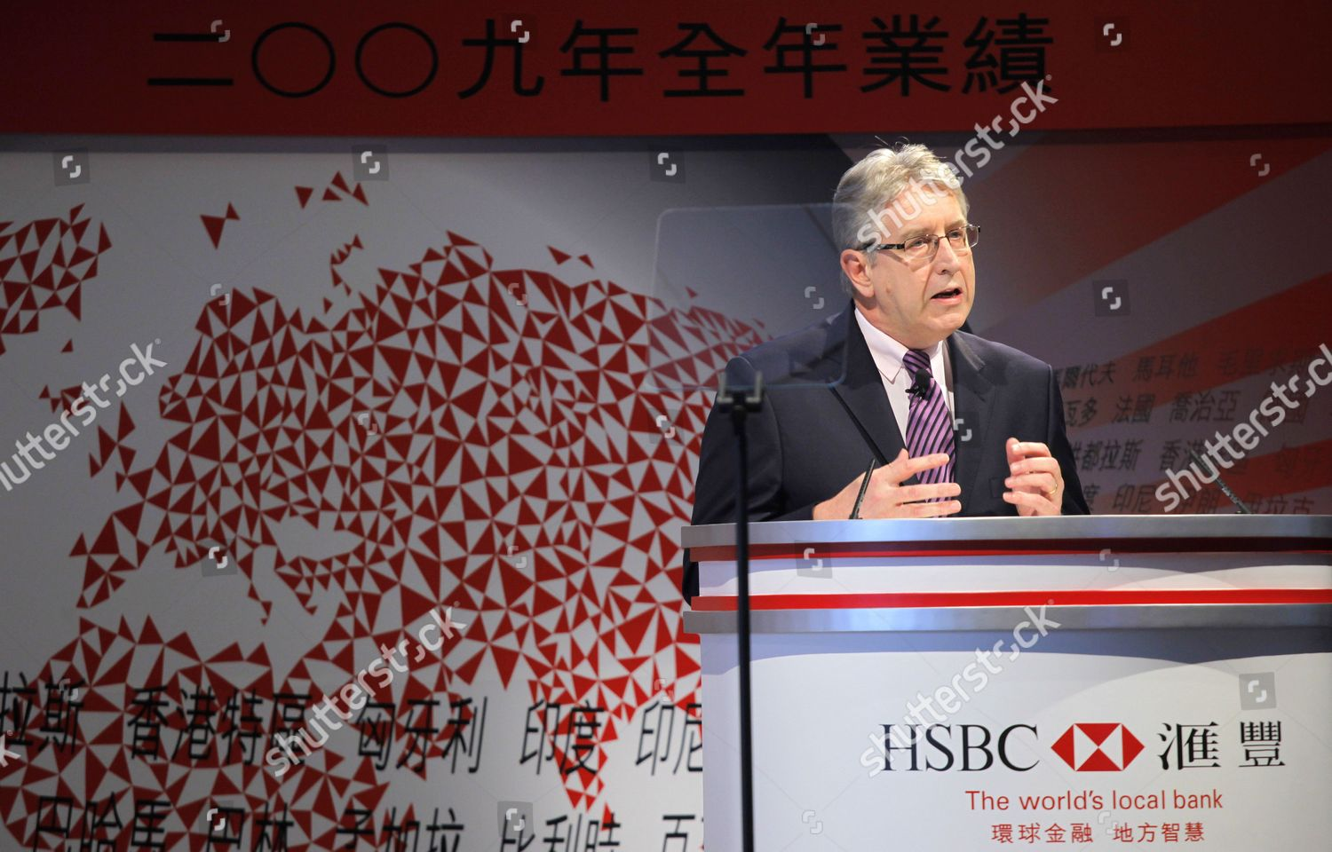 Michael Geoghegan Group Chief Executive Officer Hsbc Editorial Stock