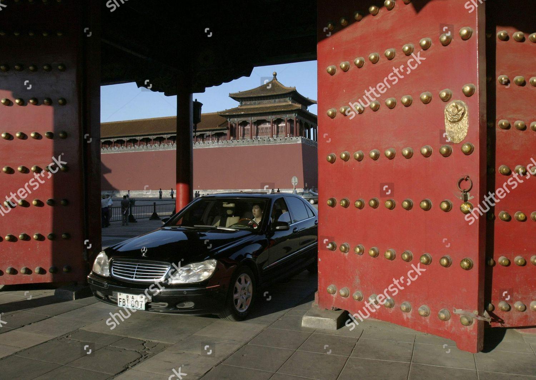 Black Limousine License Plate Fbi 007 Emerges Editorial
