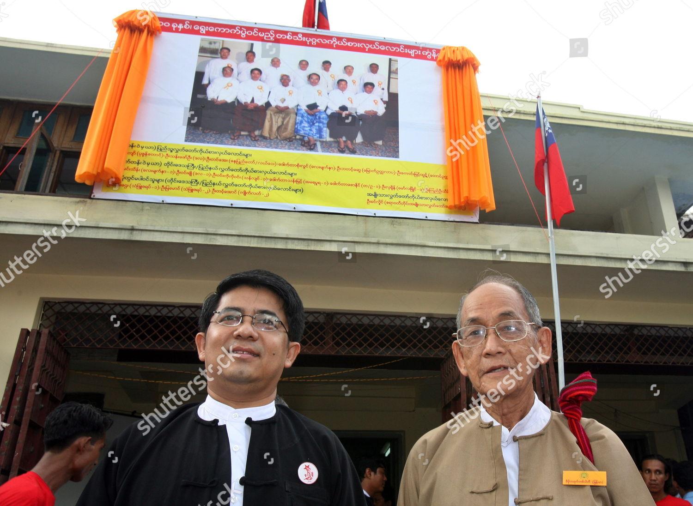 Thu Wai r Chairman Democratic Party Myanmar Editorial Stock Photo ...