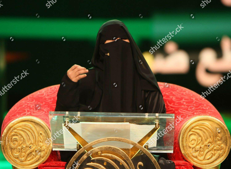 Poetess Hissa Hilal Saudi Arabia Reads Poem Foto Editorial