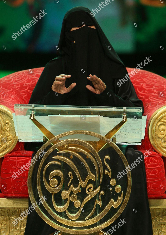 Poetess Hissa Hilal Saudi Arabia Reads Poem Editorial Stock