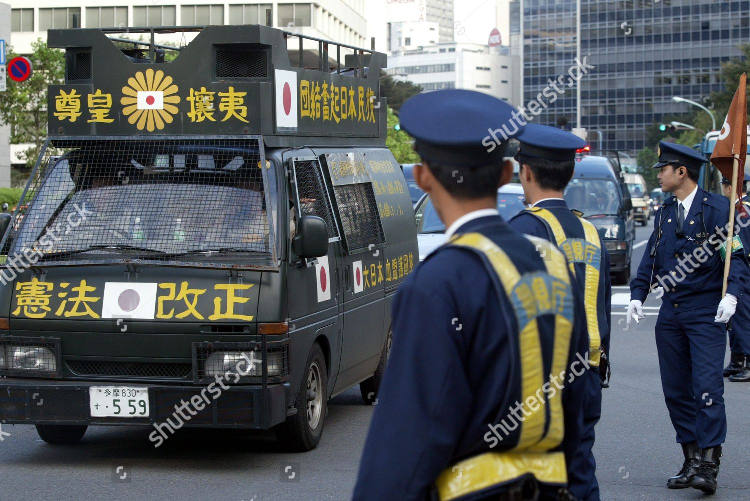 0c2a4a5ae3 Japanese Rightwing Group Loud Speakerequipped Van Passes Editorial ...