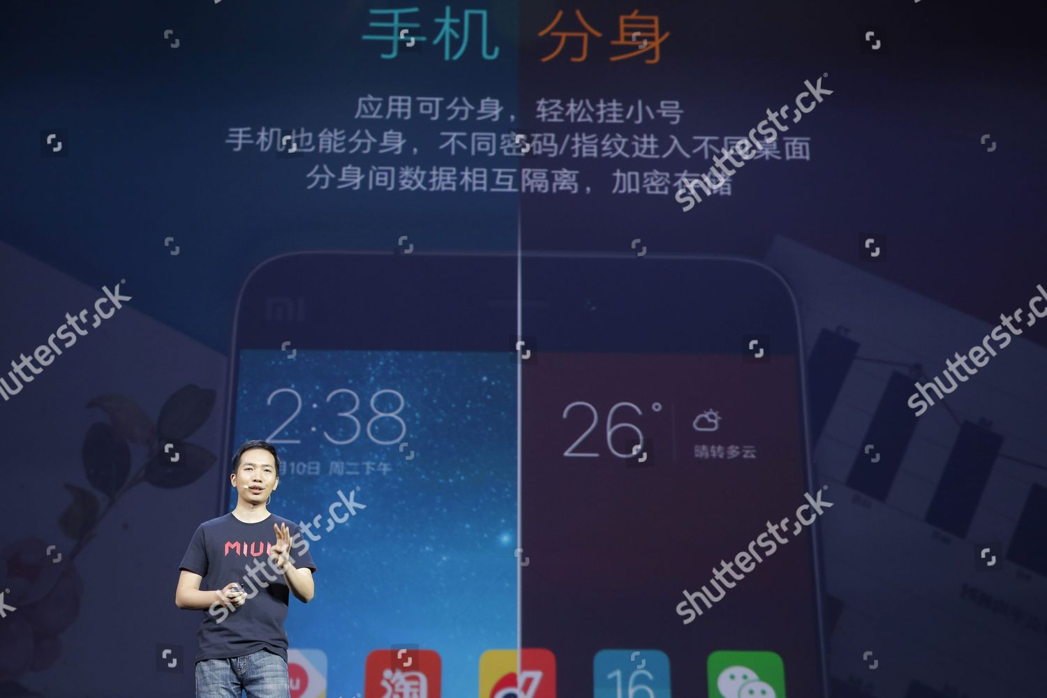 Hong Feng Cofounder Leader Miui Chinese Mobile Editorial