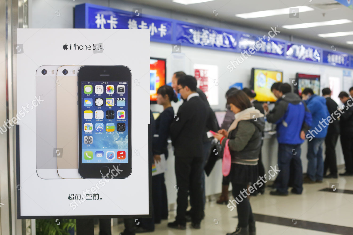 Advertisement New Iphone Five S Seen Inside Editorial Stock