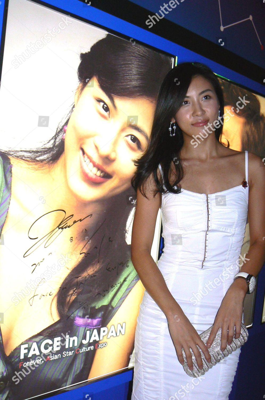 Iris Korean Movie