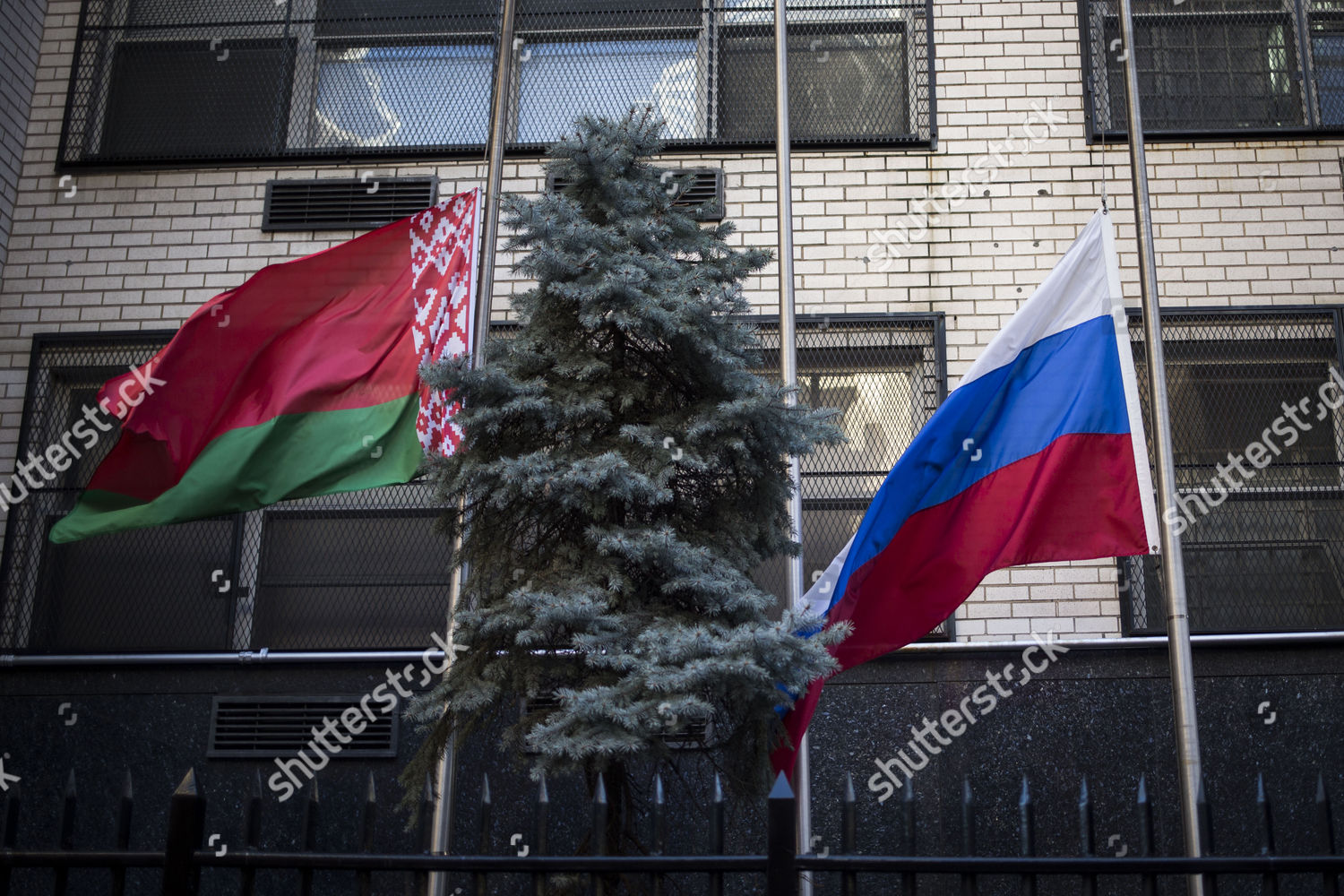 Russian flags fly outside Russian Embassy New Editorial