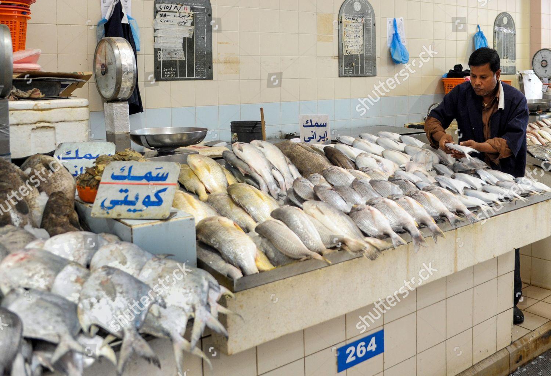 Fishmongers Wait Customers Fish Market Kuwait City Editorial Stock