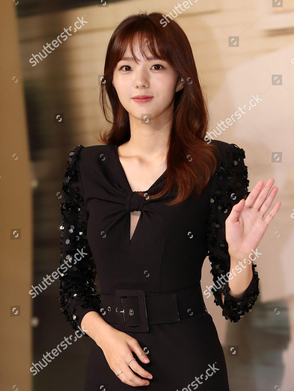 Stock photo of New TV drama Strongest Deliveryman, Seoul, Korea - 01 Aug 2017