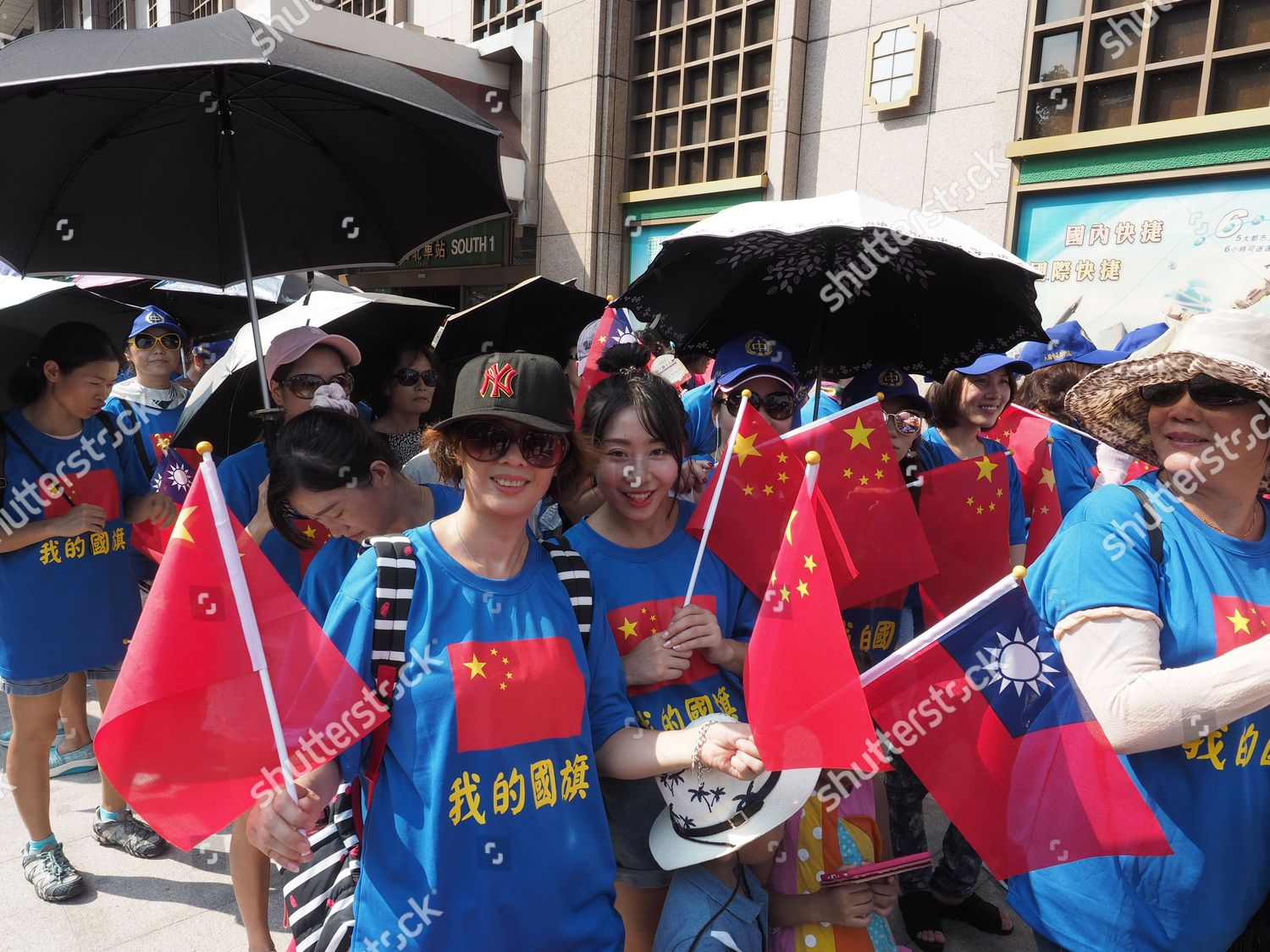 Members Unionist Party Chinese Unificaiton Promotion Party ...