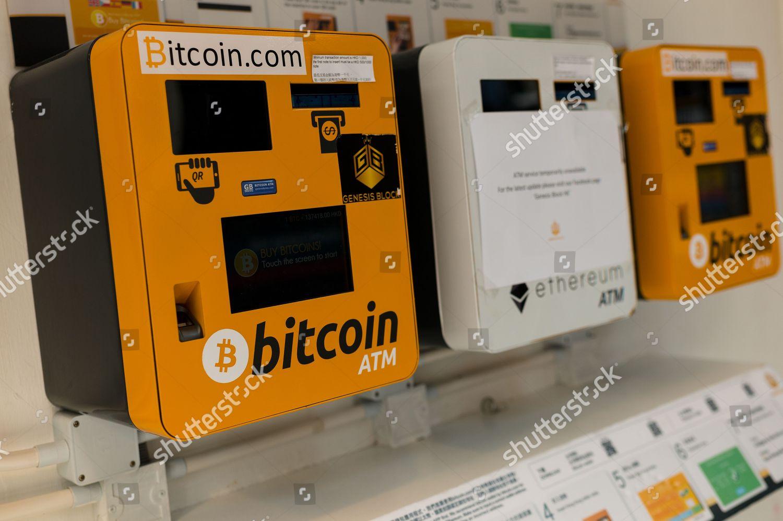 bitcoin atm hong kongas)