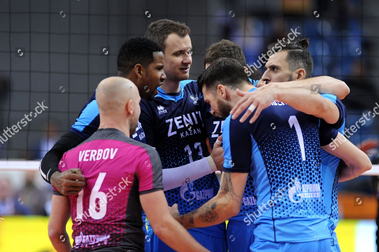 Zenit Kazan Editorial Stock Photo Stock Image Shutterstock