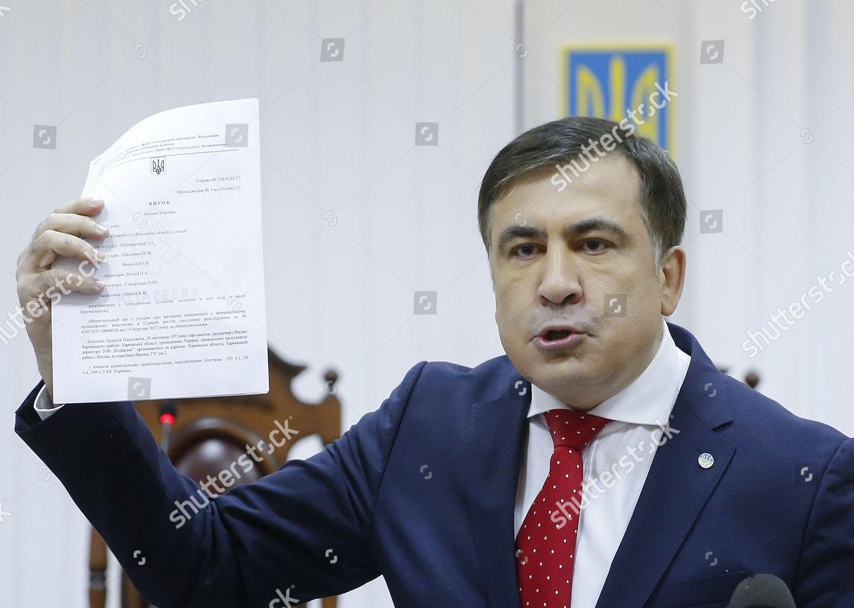 Courts of Odessa and Odessa region