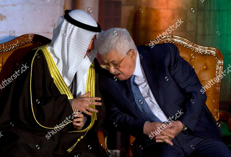 עומאן וקטאר עומדים לחתום על הסכם שלום עם ישראל השבוע או שבוע הבא Mideast-jerusalem-cairo-egypt-shutterstock-editorial-9324011b