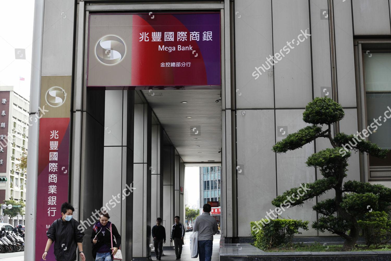 People walk past outside Mega International Commercial