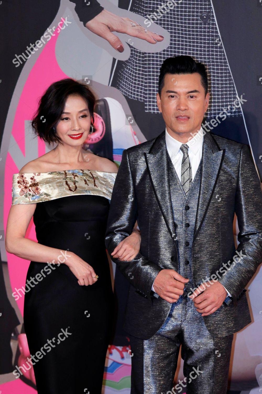 Stock photo of Film Awards, Hong Kong, Hong Kong - 15 Apr 2018